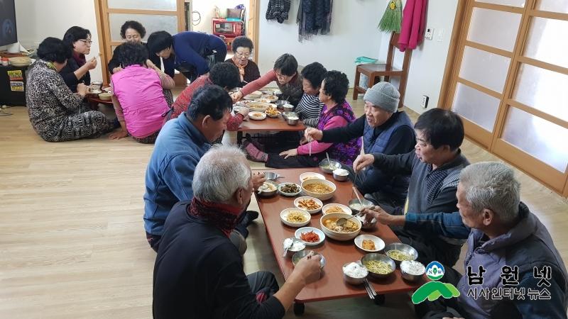 0110 여성가족과-행복과 웃음이 넘치는 고샅밥상 운영 (4).jpg