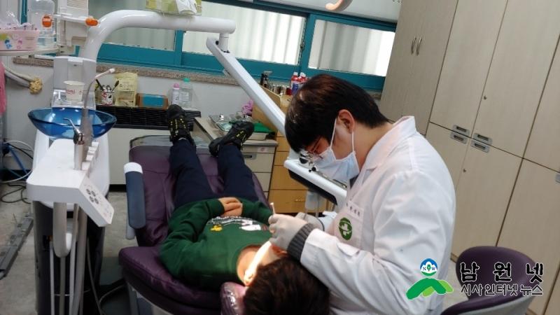 0116 보건소 - 지역아동센터 구강보건사업 실시  (1).jpg