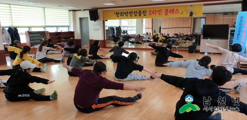 0828건강생활과-비만 s라인 클래스 참여자 모집1.jpg