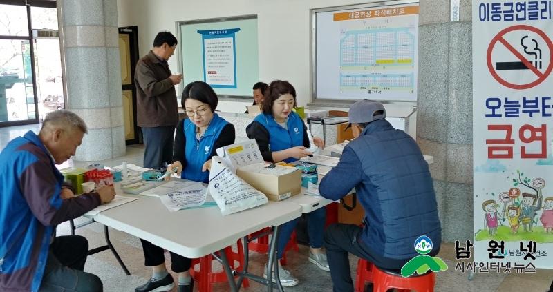 0411건강생활과-찾아가는 이동금연클리닉 운영2.jpg