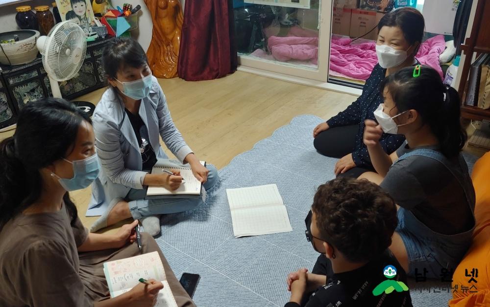 0730 여성가족과-남원시, 아동복지 사각지대 제로와 전수조사 추진 (1).jpg