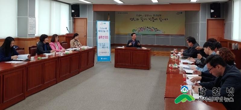 0312주민복지과-민관 협력 솔루션회의 개최1.jpg