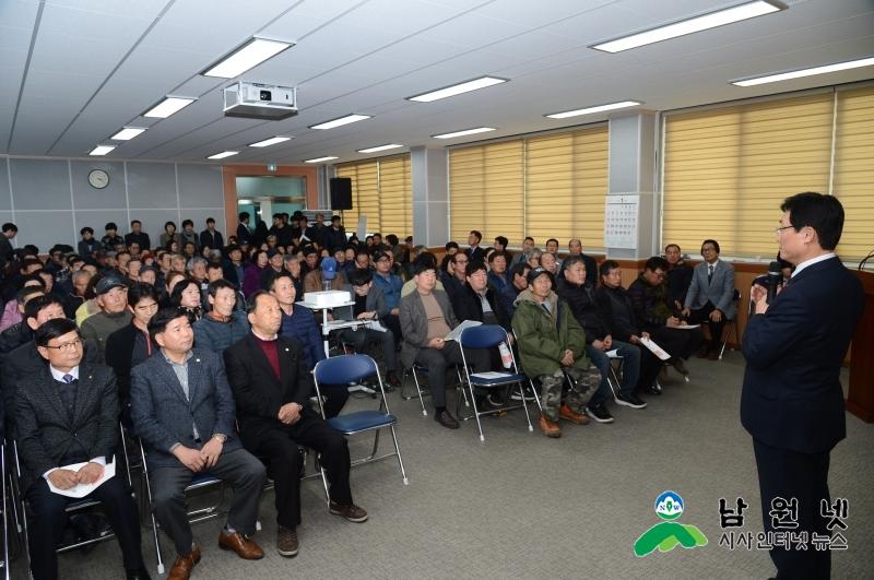 0115 행정지원과 - 시민들과 눈높이 소통하는 2020 시정설명회  (1).jpg