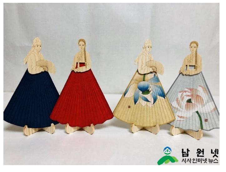 0305 관광과-제1회 남원시 관광기념품 공모전 결과1 (1).jpg