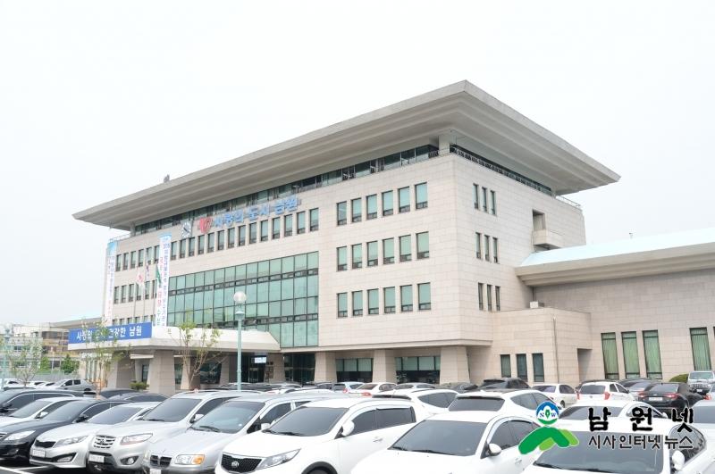 0110 기획실- 남원시  각종평가 인센티브 11억 역대 최고.JPG