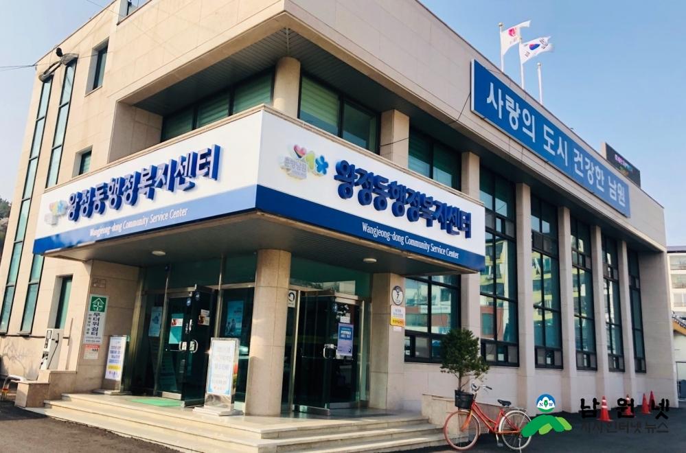 0402 행정지원과-이제 23개 읍면동사무소가 행정복지센터로 바뀝니다 (2).jpg