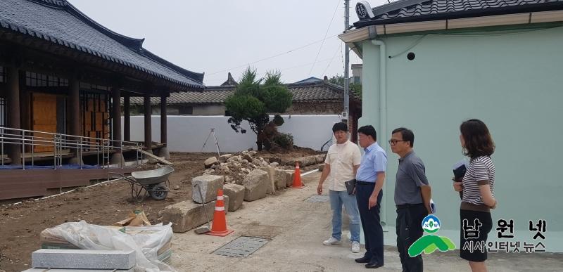 0715총무과-남원시 총무국 소관 주요 사업장 현장 점검 실시2.jpg