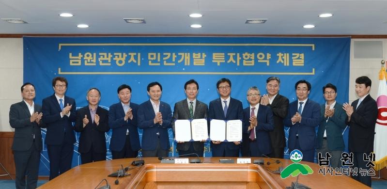 0605관광과-관광형 모노레일 민간개발 투자협약 체결2.JPG