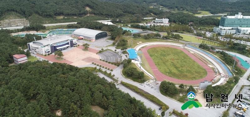 0920교육체육과-도민체전 준비 총력3.JPG