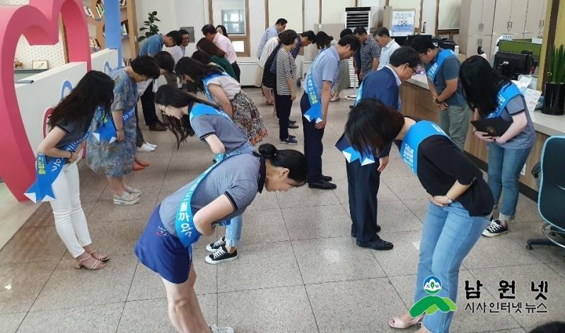 0808민원과-남원시 민원실 민원응대 친절교육 실시1.jpg