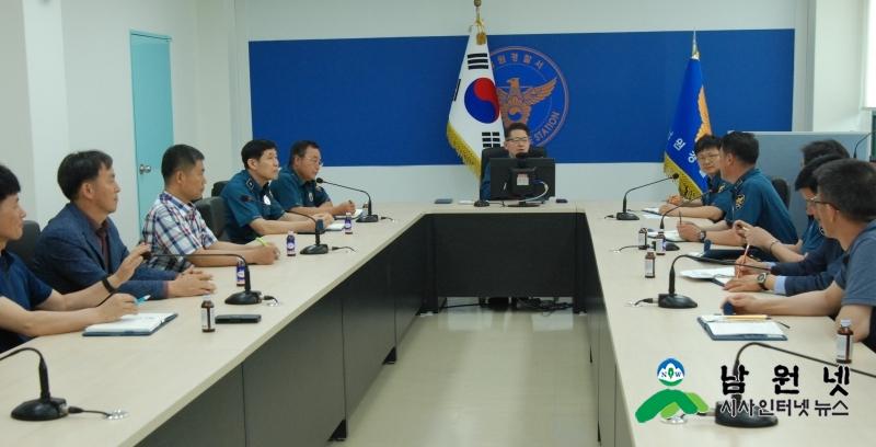 5.15 지역공동체치안 협의체회의.JPG