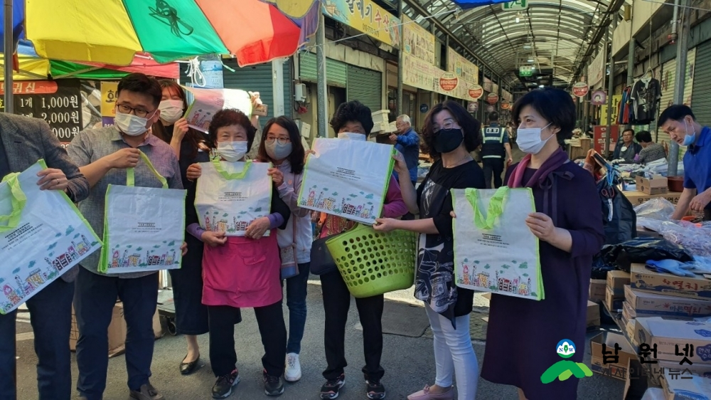 0929 감사실-추석맞이 재래시장 장보기 캠페인으로 이어져 (2).jpg