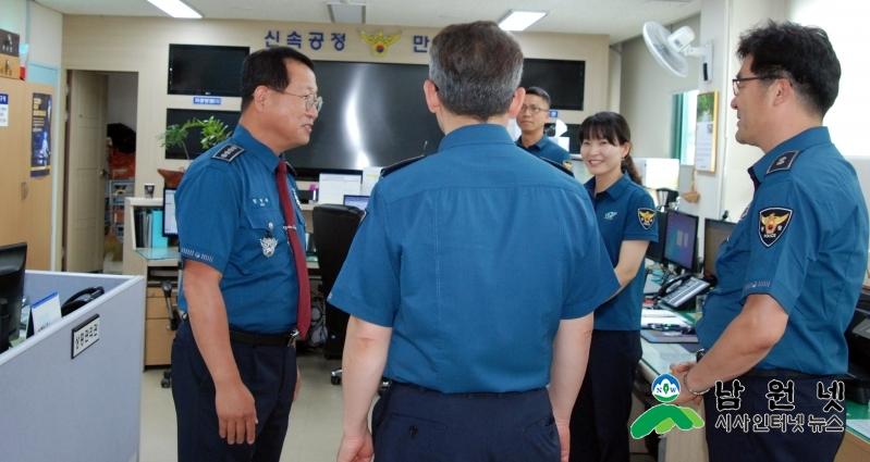 7.15 함현배 남원경찰서장 취임 - 사무실방문 (3).JPG