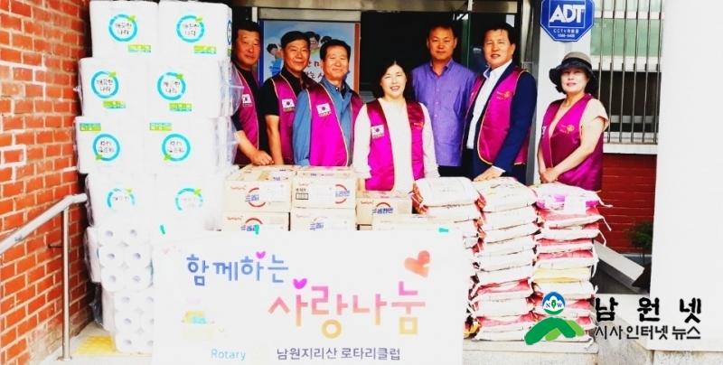 09100910인월면-지리산로터리클럽 이웃돕기 물품 지원1.jpg
