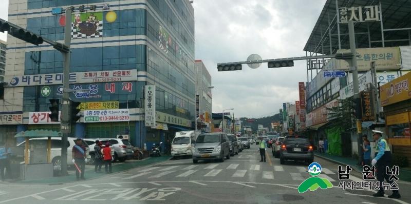 9.10 추석교통캠페인.jpg