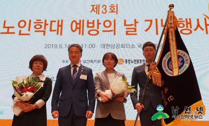 0614여성가족과-김순복 노인복지담당 사회복지직 최초로 대통령 표창 수상2.jpg