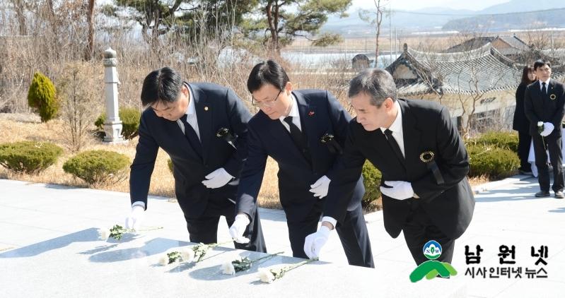 0314주민복지과-제59주년 김주열열사 추모제 열려1.JPG