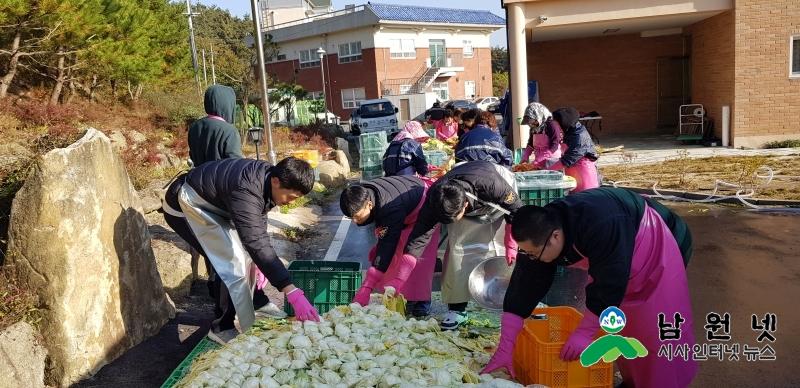 11.15 의경어머니회와 함께하는 김장봉사.jpg