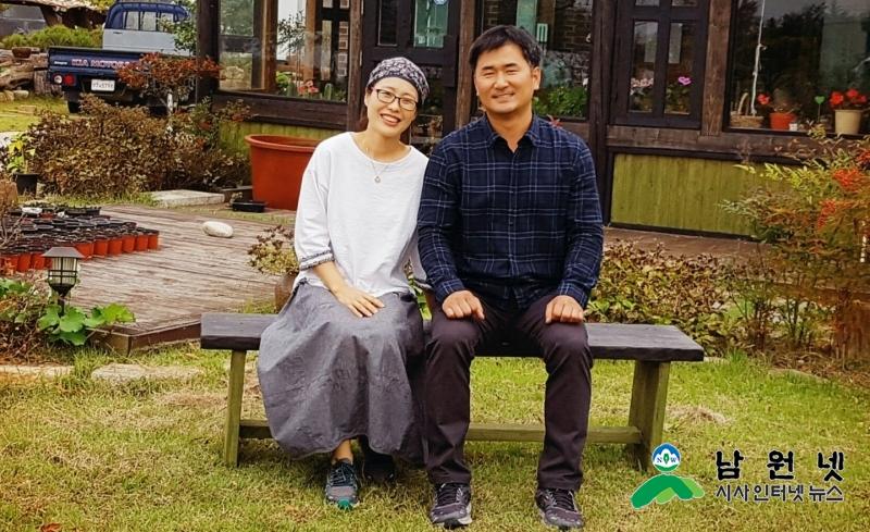 0621농촌진흥과-낭만부부의 맛있는 떡 이야기1.jpg