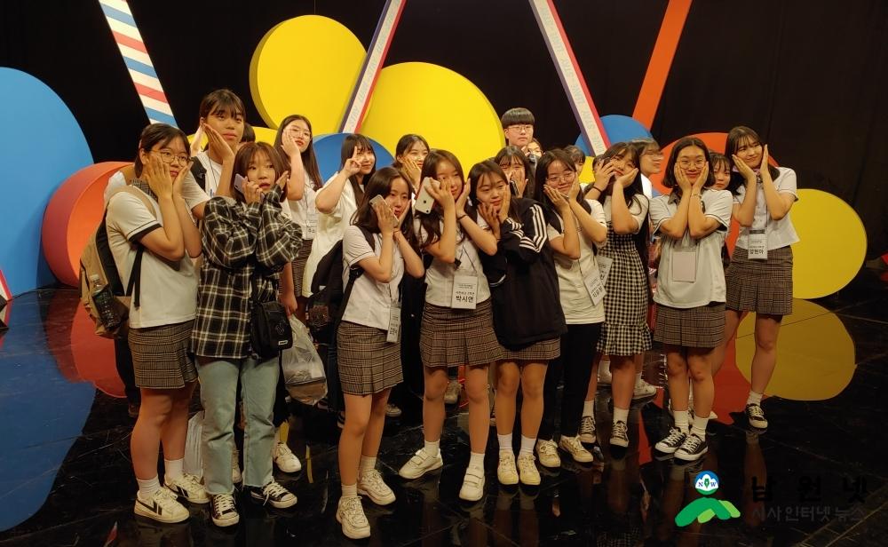 0515 여성가족과-남원시청소년수련관 2020 대안교육 위탁기관 선정 (2).jpg