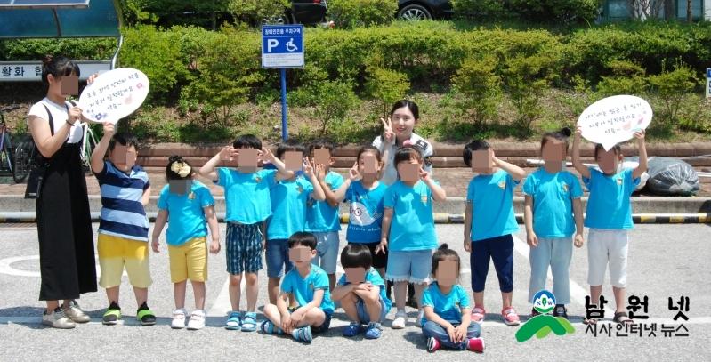 7.4 어린이집 견학(중앙어린이집) (2).JPG