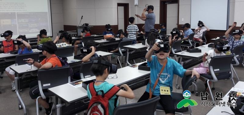 0708관광시설사업소-남원 초 중학생들 신나는 우주여행2.jpg