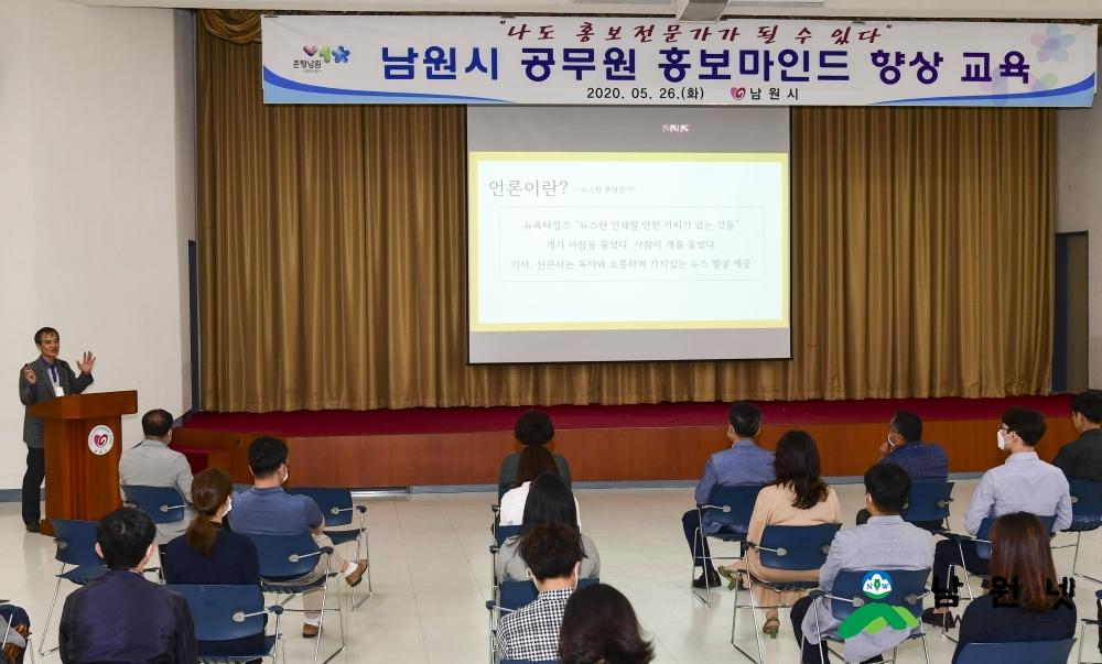 0526홍보전산과- 나도 홍보전문가가 될 수 있다 (2).jpg