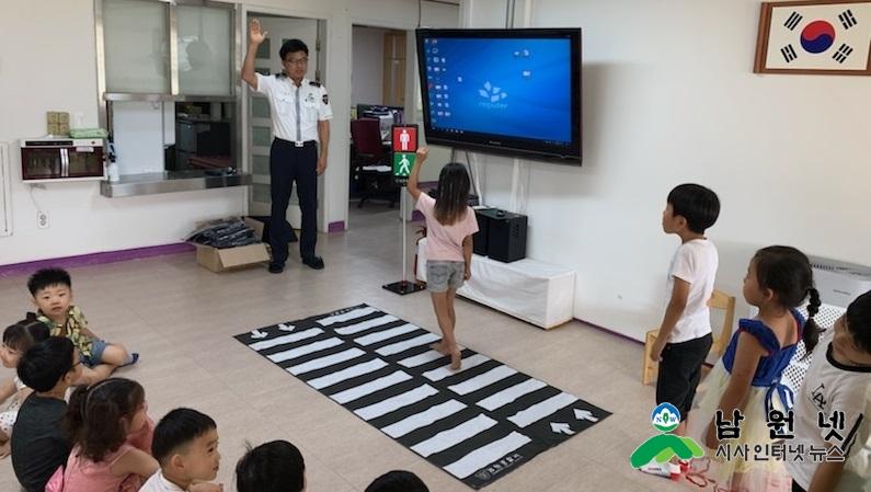7.18 교룡초 병설유치원 교통안전교육 (1).jpg