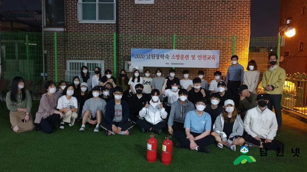 0529 기획실-장학숙 재사생 화재 대응능력 향상.jpg
