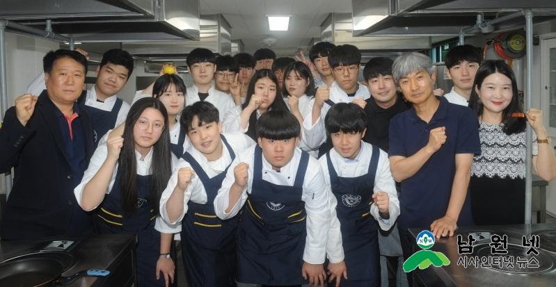 0719교육체육과-남원제일고' 국방부 군(軍) 특성화고 지정3.jpg
