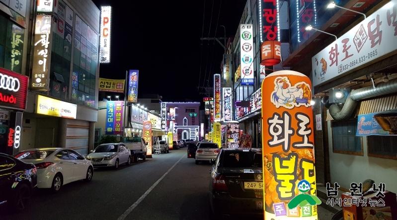 1106보건지원과-연말연시 청소년 유해 우려업소 집중 단속1.jpg