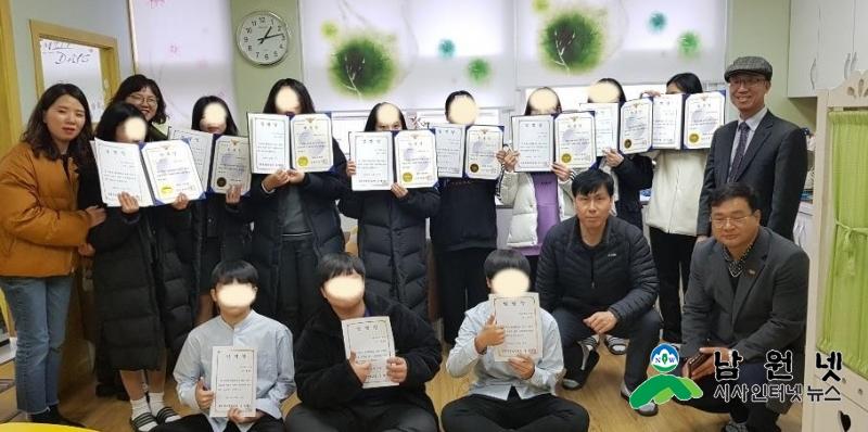 12.24 학교폭력예방 학생들 자치활동 전개.jpg
