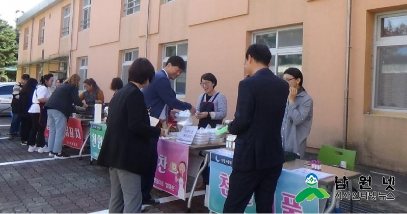 1113인월면-인월 초중고등학교 어울림 달빛제 플리마켓 운영 수익금 기부2.JPG
