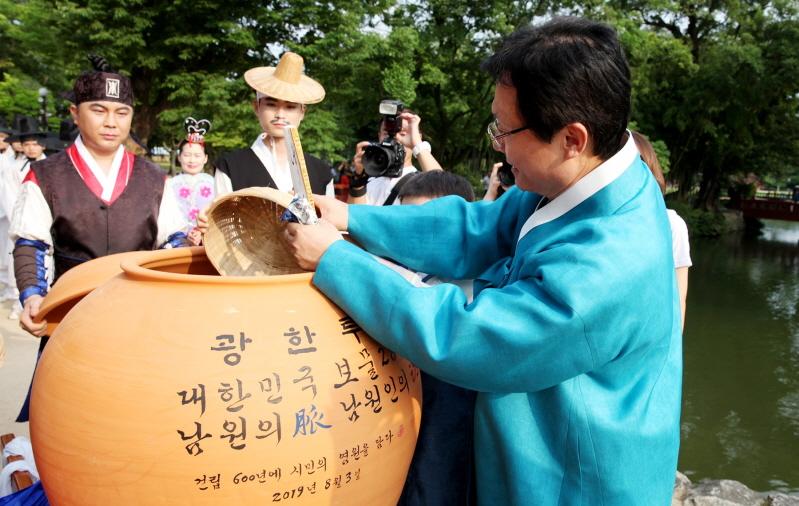 크기변환_0805관광과-광한루 건립 600년 기념주간 맞이 다양한 행사1.jpg