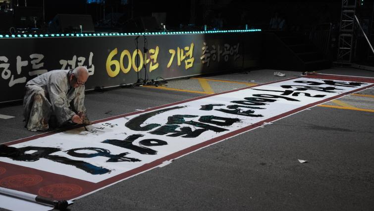 크기변환_0805관광과-광한루 건립 600년 기념주간 맞이 다양한 행사13(광한루 600년 축하공연 (70).JPG
