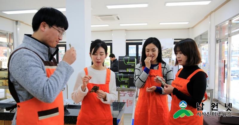 1008농촌진흥과-부각부각 소리까지 맛있는 부각과 함께해요 (1).jpg