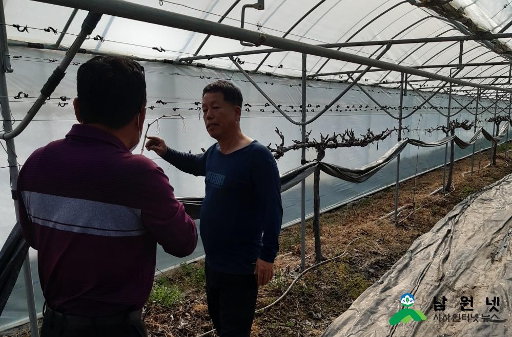 0402 농촌진흥과-노지 농작물 재배에서 가장 중요한 달은 4월.jpeg