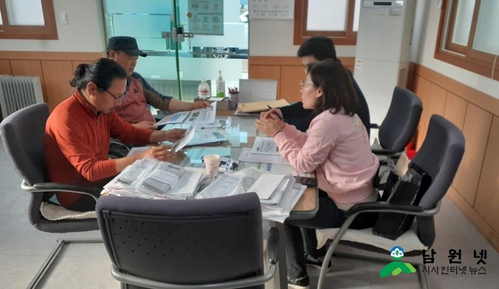 0403 농촌진흥과-성공적인 귀농정착 멘토․멘티 교육시작.JPG