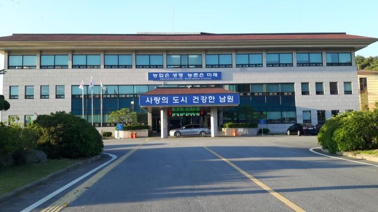 남원시농업기술센터1.jpg
