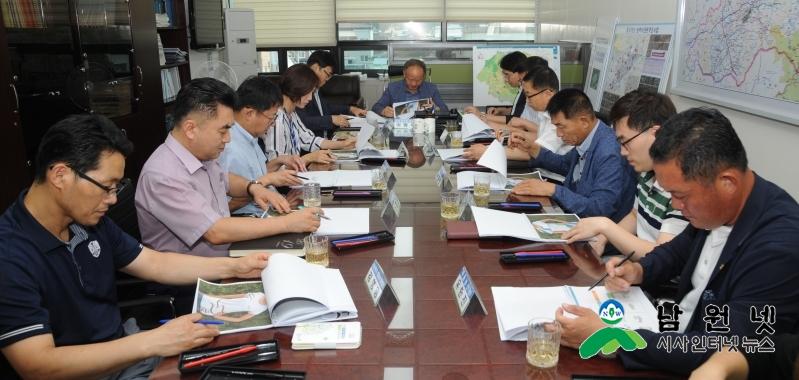 0909농촌활력과-춘향애인 어플리케이션 개발 중간보고회 개최2.JPG