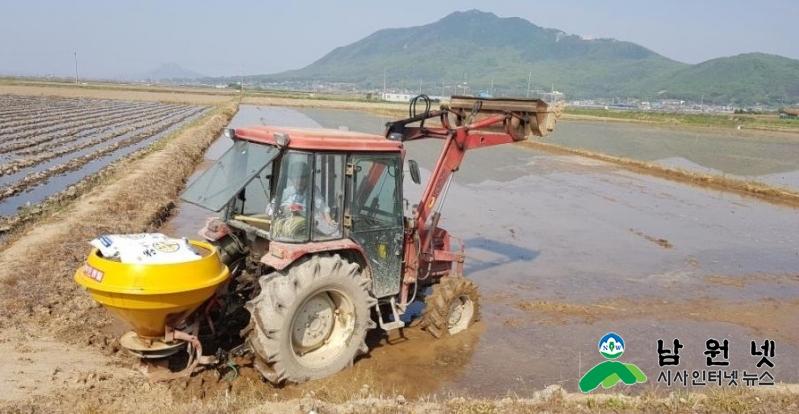 1108원예산업과-2020년 유기질비료 지원사업 신청1.jpg