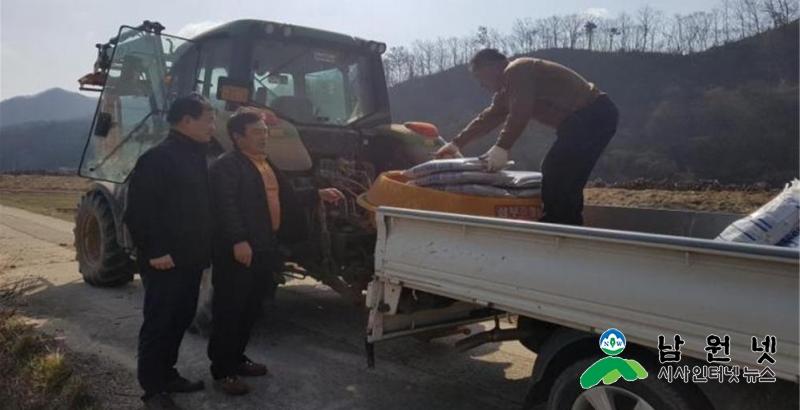 0313원예산업과-남원시 토양개량제 공동살포로 일손부족 해결1.jpg