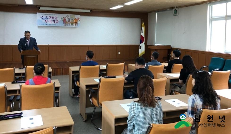 0629 대강면-대강면, 소통을 위한 다문화가족 간담회 개최.jpg