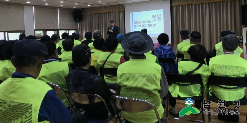0520향교동-노인일자리사업 살인진드기 및 폭염 대비 안전교육 실시3.JPG