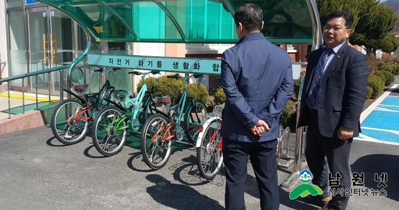 0410아영면-흥부골 아영투어 자전거 무료 대여1.jpg