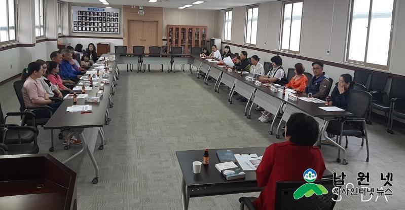 0611운봉읍-운봉읍 맞춤형복지팀 다문화가족 간담회 추진1.jpg