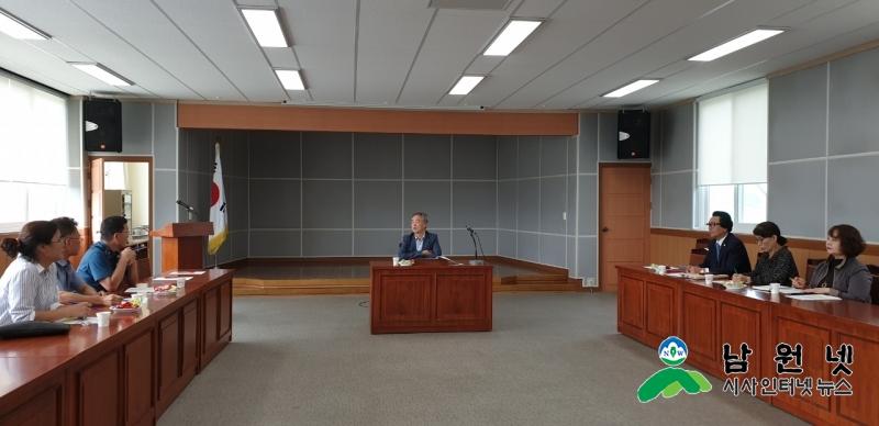 0926송동면-지역사회보장협의체 역량강화 교육1.jpg